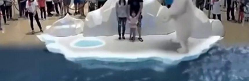 zoologico humano en Japon