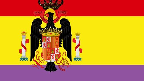 Una Bandera de España para todos